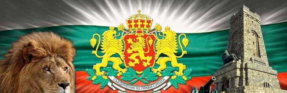 Калофер Заков Cover Image