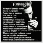 Димитър Димитров Profile Picture